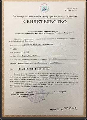 Тюнинг ателье во Владимире (36 мест): рейтинг, телефоны, сайты, на карте